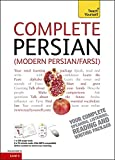 Complete Persian (Modern Persian/Farsi): Teach Yourself, Level 4 (Book & CD)