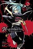Higurashi When They Cry: Beyond Midnight Arc, Vol. 2, Ryukishi07, 0316123757