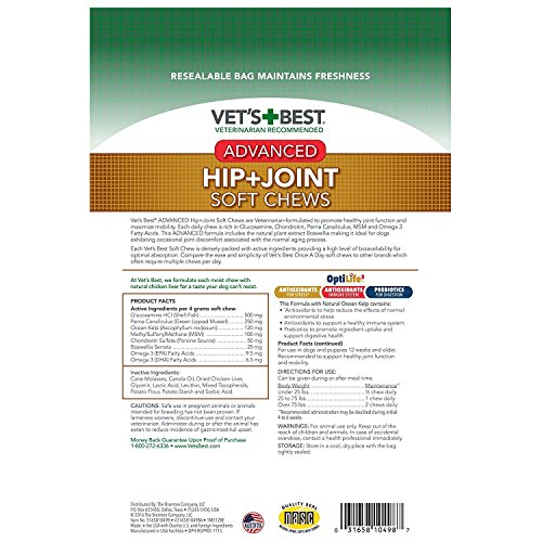 Image of (3 Pack) Vet's Best Advanced Hip & Joint Soft Chews Dog Supplements, Each a 30 Day Supply