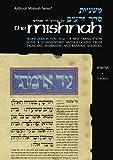 Seder Zeraim, Mordechai Rabinovitch, 157819704X