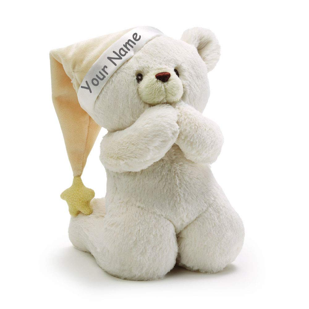 Personalized Now I Lay Me Down to Sleep Talking Teddy Bear Plush Stuffed Animal Toy with Custom Name by PersonalizedGUND