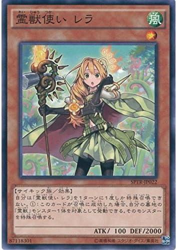 cartas de Yu-Gi-Oh SPTR-JP022 Sagrada Bestia Tsukai estos (normal) Yu-Gi-Oh! Arco Cinco [tribu Fuerza]: Amazon.es: Juguetes y juegos