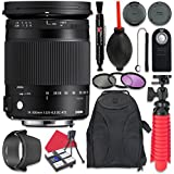 Sigma 18-300mm f/3.5-6.3 DC MACRO OS HSM Contemporary Lens For Nikon + Accessory Bundle