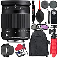 Sigma 18-300mm f/3.5-6.3 DC MACRO OS HSM Contemporary Lens for Canon + Accessory Bundle