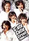 ℃-ute Cutie Circuit 2009~Five~ [DVD]
