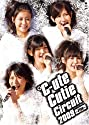 ℃-ute Cutie Circuit 2009Fiveの商品画像