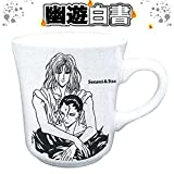 Sensui & tree vintage mug (mug) Yu Yu Hakusho third installment (ORYH)