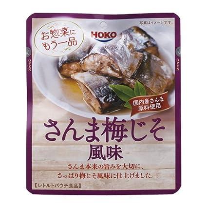 国内産さば原料使用 (80g*10コ) レトルトさばみそ煮 宝幸