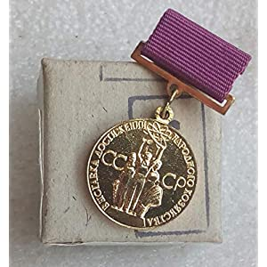 1960s USSR Russia VDNH Exhibition Participant Work Merit Political Medal award 3rd class bronze type boxed
