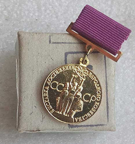 Boxed Type - 1960s USSR Russia VDNH Exhibition Participant Work Merit Political Medal award 3rd class bronze type boxed