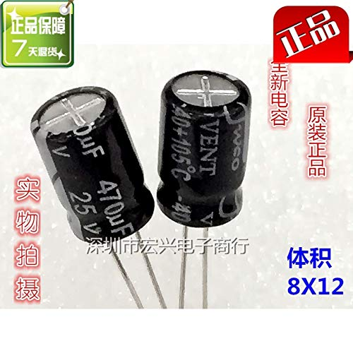 Jammas 25V470uf quality electrolytic capacitors 470UF 25v line volume 8 12mm p up to 30 or more