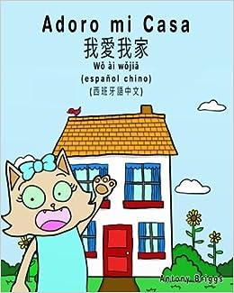 Adoro Mi Casa - Español Chino Bilingüe: Chino Tradicional - Mandarín - Libro Para Niños Epub Descarga gratuita