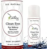 "The Best Natural Eye & Face Makeup Remover - Oil Free - Rich Vitamins - Non Irritating - No Hazardous Chemicals - ""Clean Eyes"" By Nature Lush - Made In Greece 4.40oz"