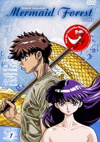 Mermaid Forest Vol.1 [Import allemand]