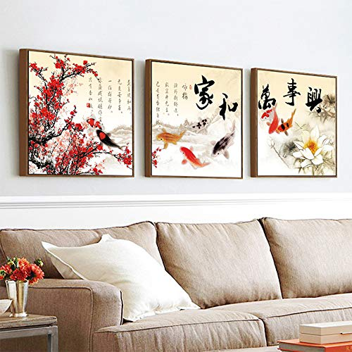 Iii Canvas Framed (yozhohoo 3 Panels Traditional Home Decorations Classical Chinese Painting Triptych Canvas Wall Art Plum Tree Blossom Pictures Flowers Canvas Prints Framed Wall Decor Ready to Hang (20