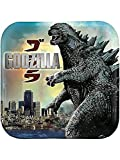 Godzilla 2014 8in Dinner Plate-8 count