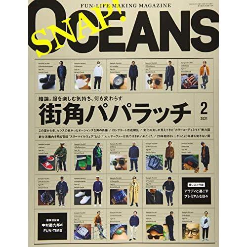 OCEANS 表紙画像