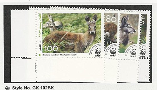 Afghanistan, Postage Stamp, Unlisted 2004 Animals, World Wild Life WWF