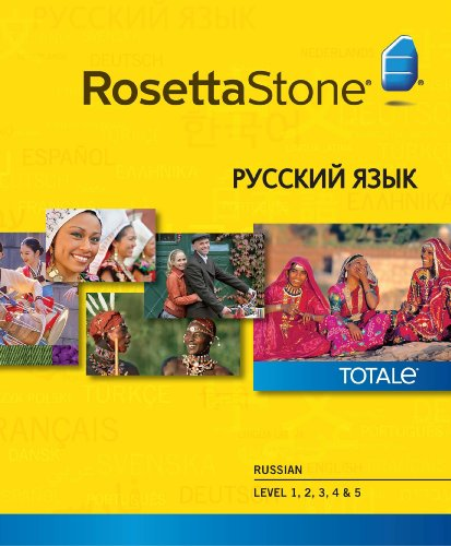 rosetta stone program - 6