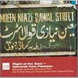 Qawwali from Pakistan