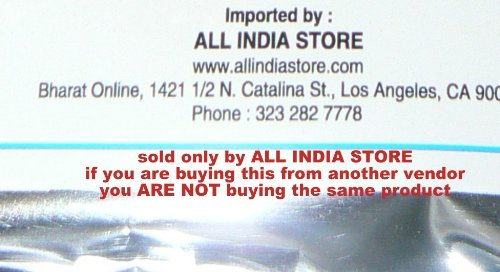 Indigo Powder ALL INDIA STORE BRAND 4 x 100 Grams Bags (14 oz total)Indigofera Tinctoria (wasma in Arabic and Urdu) Last Crop - by All India Store (Image #2)