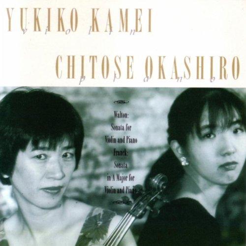 Walton: Sonata For Violin and Piano, Franck: Sonata in A Major For Violin and Piano