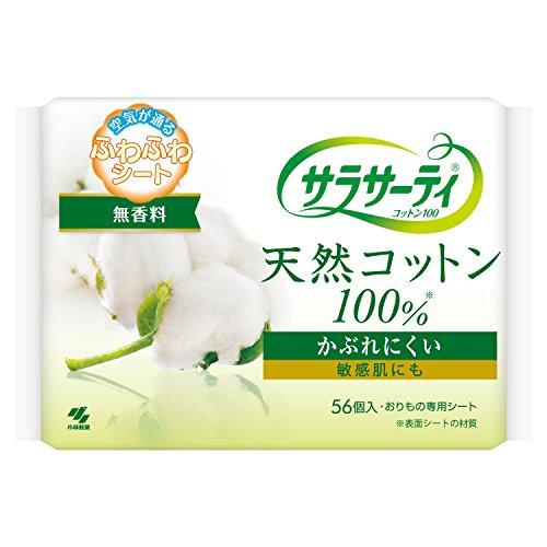 sarasaty-cotton-100-56px6