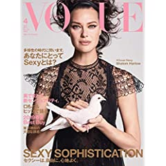 VOGUE JAPAN 最新号 サムネイル