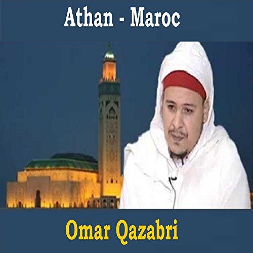 athan maroc mp3