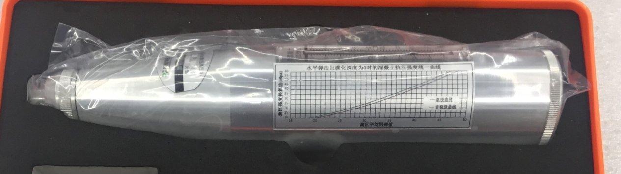 New Concrete Rebound Hammer Tester Resiliometer Schmidt Hammer Test Meter Tool ZC3-A