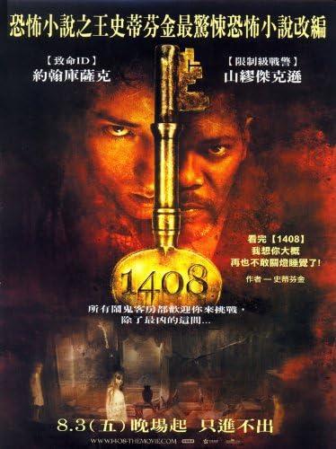 B004UX8ZLE 1408 Movie Poster (27 x 40 Inches - 69cm x 102cm) (2007) Taiwanese Style J -(John Cusack)(Samuel L. Jackson)(Mary McCormack)(Jasmine Jessica Anthony)(Alexandra Silber)(Tony Shalhoub) 511wG2yoOHL