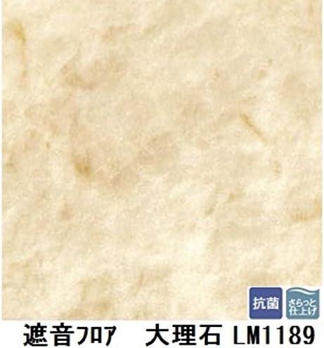 転倒時の衝撃を緩和し、気になる生活音 を和らげる遮音フロアL45 大理石 色番 LM-1189 サイズ 182cm巾×8m