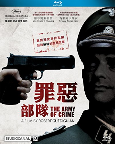 The Army of Crime (Region A Blu-ray) (Hong Kong Version / Chinese subtitled) French movie aka L'armée du crime / 罪惡部隊