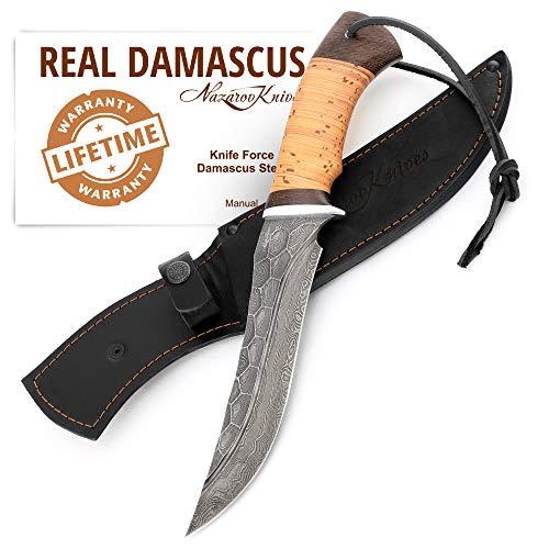 Hunting Knife - Damascus Steel Knife - Stone Pattern w/Fullers - Birchbark Handle - Force - Leather Sheath (Pig Hunting Knife)