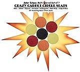 Children's CraZy CarPet CirCle SeaTs SOLAR ECLIPSE Multi Color (Sets of 7) 18'' Rug Mats / Individual Floor Rugs (1 Set = 7 Seats)