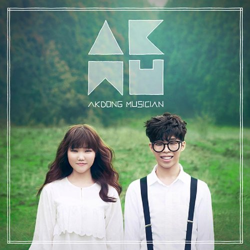 CD : Akdong Musician - Debut Album [Play] (Asia - Import)