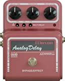 Maxon Vintage Series Analog Delay Pro ( 900ms With Multi Tap)