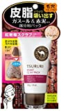 Ghassoul Clay Mask Japan BCL Tsururi Point Clay Pack Ghassoul and Red, 0.5 Pound
