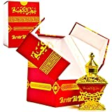 Al Haramain Attar Al Kaaba - - Arabian Designer Therapeutic Essential Perfume Oil Fragrance - Long Lasting Attar / Itar / Ittar - Alcohol Free - for Men and Women - hombre y mujer - Exquisite glass bottle