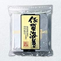 【Amazon.co.jp限定】サン海苔 佐賀有明海産 焼きのり [チャック付...