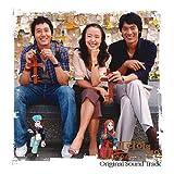 [CD]「プラハの恋人」オリジナルサウンドトラック(DVD付)