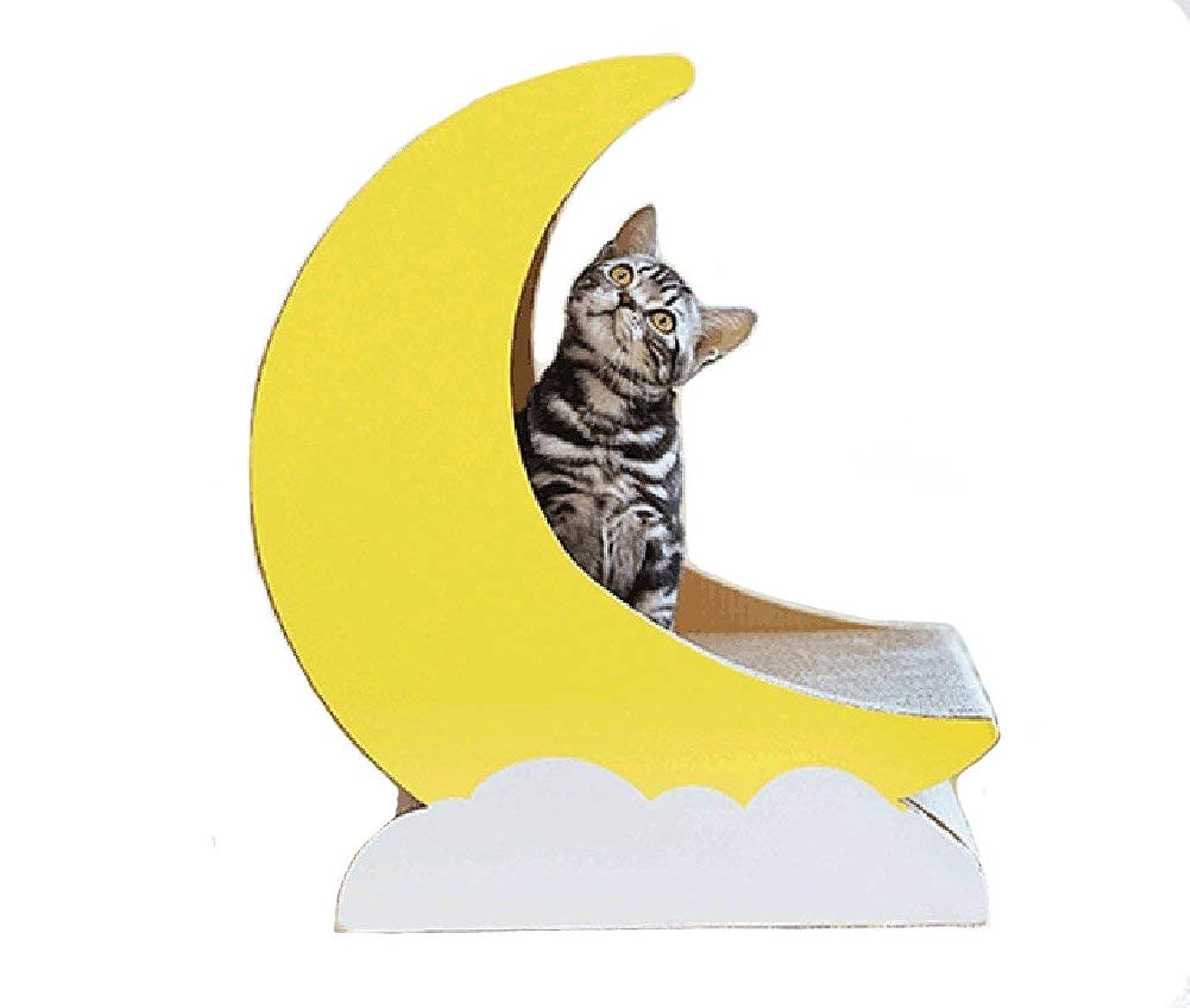 混乱小数平衡AMZNOVA 猫爪とぎ 猫 つめとぎ 爪研ぎ ダンボール 両面使え またたび付き テクスチャー ライトブルー