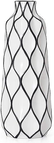 Torre Tagus Abstract Vase, 15.5 , BLACK WHITE