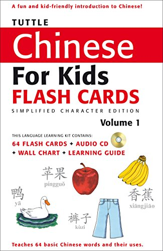 Tuttle Chinese for Kids Flash Cards Kit Vol 1 Simplified Ed: Simplified Characters [Includes 64 Flash Cards, Audio CD, Wall Chart & Learning Guide] (Tuttle Flash Cards) (v. (1 Home Study Kit)