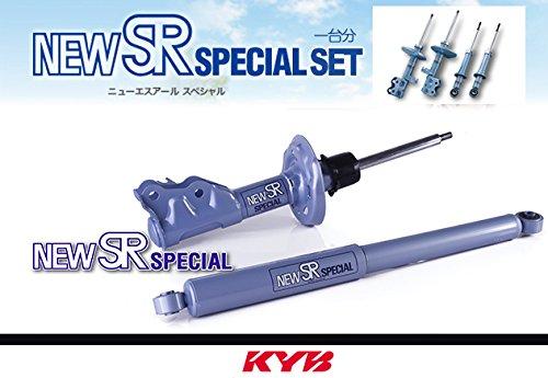 KYB ( カヤバ / ケイワイビー )【 NEW SR SPECIAL 】日産 キューブ / キューブ3 (フロント左側 1本) NST5162L ショックアブソーバー B00BTZAMSU フロント L|AZ10|NEW SR SPECIAL(スペシャル) AZ10 フロント L