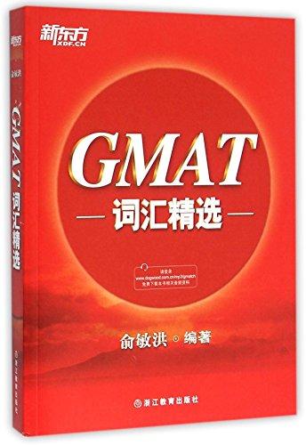 GMAT Vocabulary
