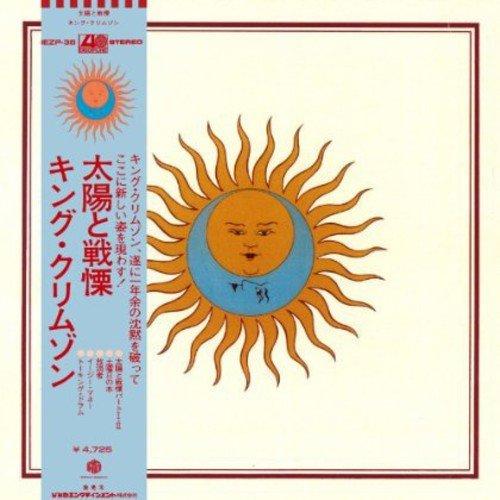 CD : King Crimson - Larks Tongues in Aspic (Japan - Import)