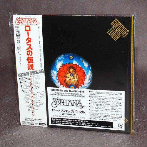 SACD : Santana - Lotus: Complete Edition (Hybrid-SACD) (Japanese Mini-Lp Sleeve, Limited Edition, Hybrid SACD, Japan - Import, 3 Disc)