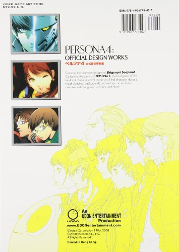 Image of Persona 4: Official Design Works