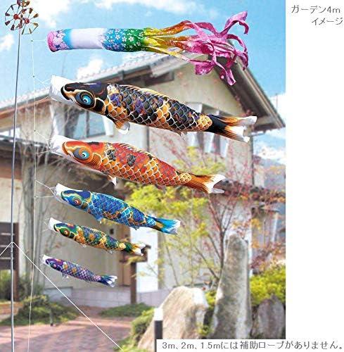 徳永 鯉のぼり 庭園用 ガーデンセット (杭打込式)ポールフルセット 3m鯉5匹 ちりめん京錦 桜風吹流し 撥水加工 日本の伝統文化 こいのぼり